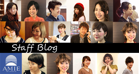 STAFF BLOGS